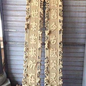 Đôi câu đối thờ đẹp bằng gỗ