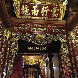 Hoành phi câu đối nhà chùa