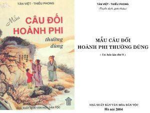 Mẫu câu đối hoành phi thường dùng - NXB Văn hóa dân tộc