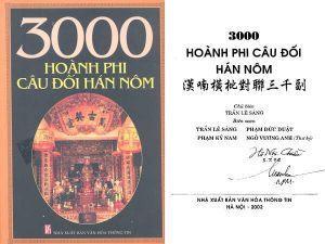 Sách 3000 hoành phi câu đối Hán Nôm - NXB Văn hóa thông tin