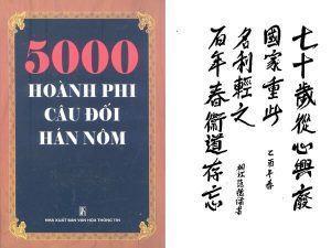 Sách 5000 hoành phi câu đối Hán Nôm - NXB Văn hóa thông tin
