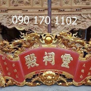 Cuốn thư Đức Lưu Quang nền đỏ thếp vàng-1