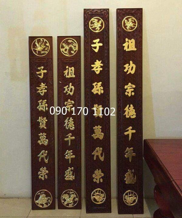 Mẫu câu đối đẹp Sơn Đồng-1