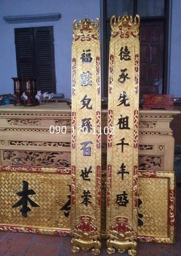 Mẫu câu đối đẹp Sơn Đồng-3