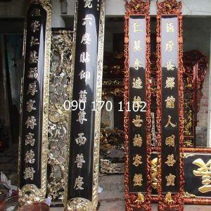 Mẫu câu đối đẹp Sơn Đồng