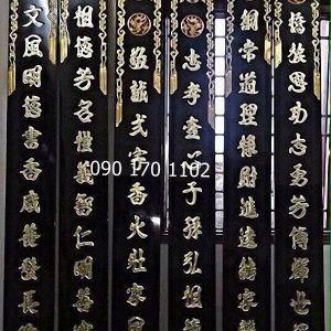 Mẫu câu đối đẹp Sơn Đồng-5