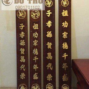 Mẫu câu đối đẹp Sơn Đồng-7