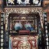 Mẫu cửa võng thờ đẹp số 2